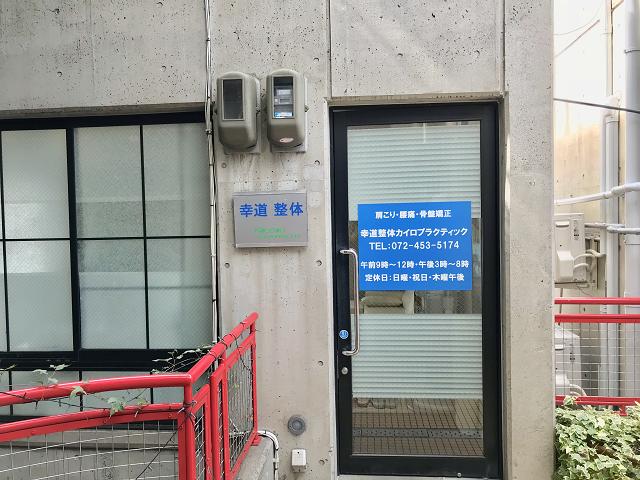 入り口玄関正面